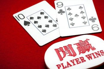 Different Variations of Online Baccarat